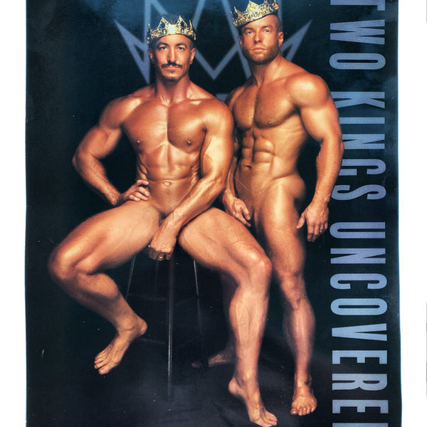 Two Kings Uncovered 2021 Calendar